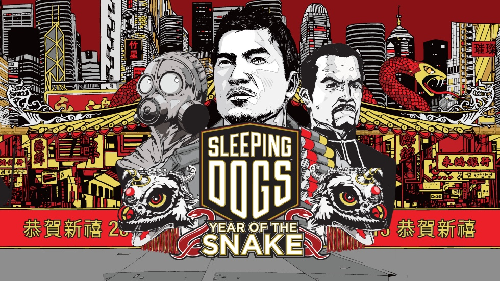 L'année du serpent