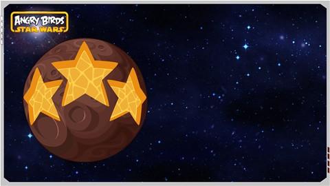 Tatooine – Toutes les étoiles