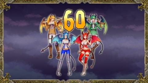 Tous les personnages au niveau60