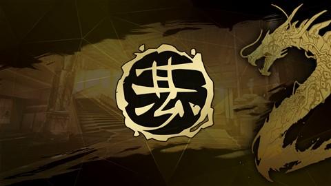 Disciple de la Voie du Wang