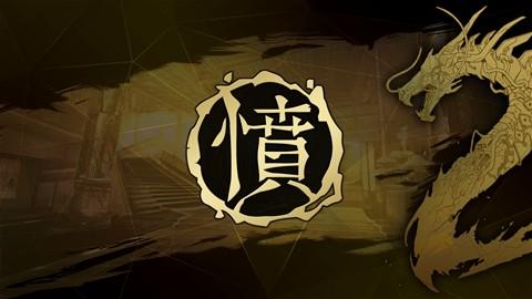 Wang balèze