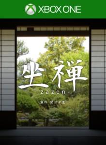 """""""ZAZEN"""", zen meditation game"""