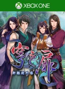 Xuan Yuan Sword: The Gate of Firmament