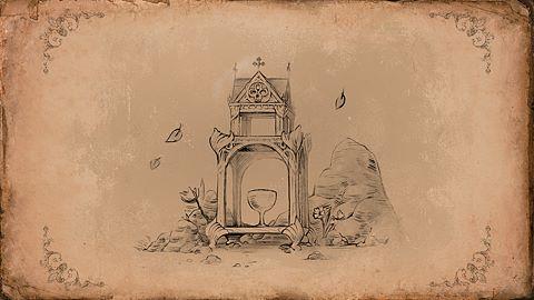 Chasseur de reliques