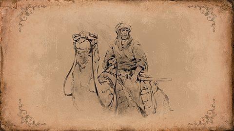 Maître du Maghreb