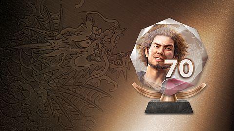Ryu Ga Gotoku