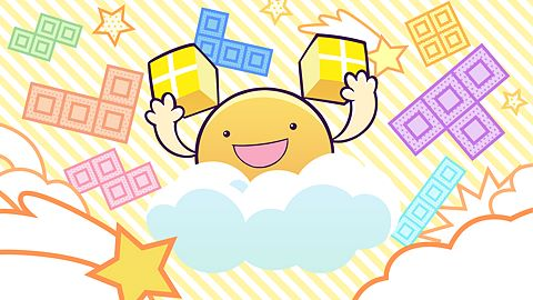 Champion de Tetris (x200)