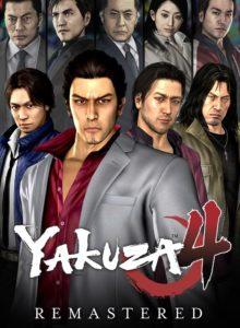 Yakuza 4 Remastered Windows 10