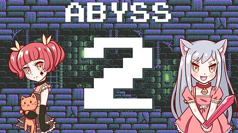 Abyss: Level 2
